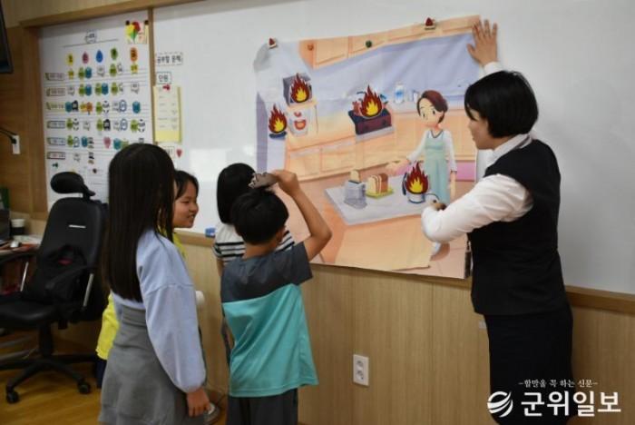 우보초, 교통안전 교육 실시 사진2.JPG