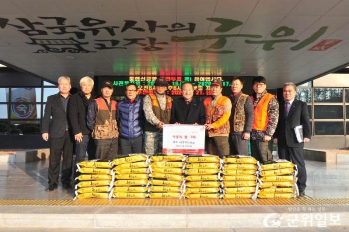 200113_경북대구 수렵회, 사랑의 쌀 기탁_주민복지실.jpg