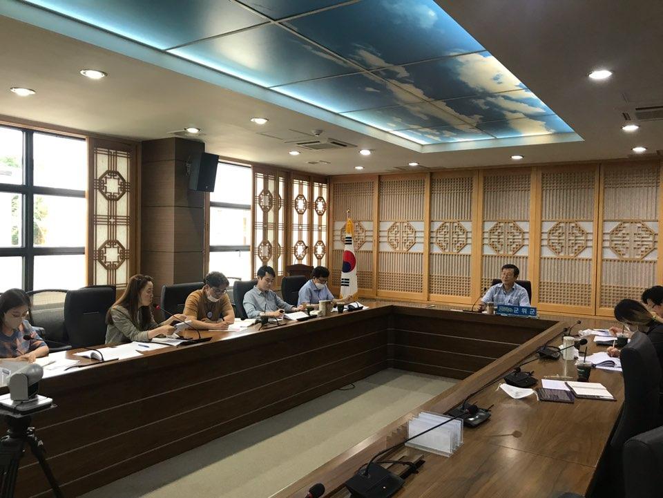 군위 농촌 신활력플러스 사업 기본 및 시행 계획 1차 회의 실시