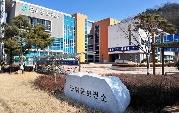 설 연휴 비상진료기관 및 휴일지킴이약국 현황