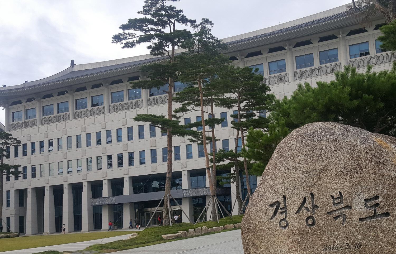 경북도, 안전하고 따뜻한 명절 위한 종합대책 추진