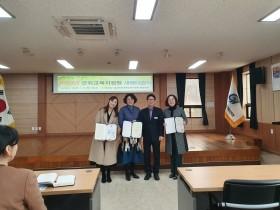 군위교육지원청, 2020 경자년 새해다짐식 개최