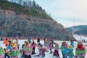 부계초등학교, 계절체험학습 스키캠프 실시