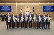 경북도의회, 제11대 후반기 원 구성 완료하고 출범식 가져