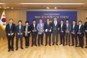 경북도의원 11명 전국시·도의회의장협의회 우수의정대상