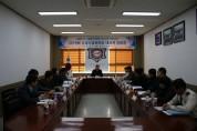 의성소방서, 소방시설관련업체 관계자 간담회 개최