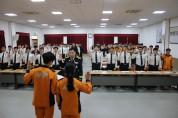 의성소방서, 2020년도 시무식 및 직장교육훈련 개최