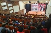 김재원 의원, 2천여명 운집한 가운데 상주·군위·의성·청송지역 의정보고회 개최
