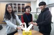 군위중학교, [희망 2020 학교모금 캠페인] 펼치고 이웃돕기 성금 기탁