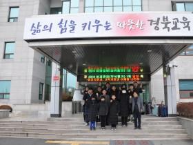 군위교육지원청, 육상부 선수단 동계훈련 실시