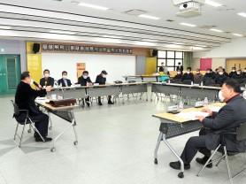 (사)군위군교육발전위원회 2020년도 정기총회 개최