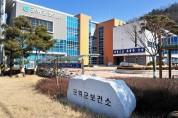 중국 우한시 신종 코로나바이러스감염증 차단에 총력