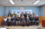 지방공무원 청렴후견인제(멘토-멘티) 결연식 개최