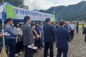 군위군·농촌진흥청, 지중점적 관개기술 현장 평가회 개최