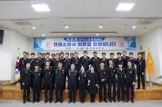 남화영 경북소방본부장, 의성소방서 현장소통을 위한 방문