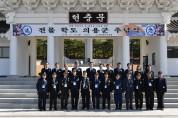 경북교육청, 2019 전몰 학도의용군 추념식 거행