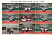 제5회 군위삼국유사 전국동호인 테니스대회 성황리 마무리