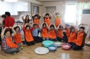 호박넝쿨 자원봉사센터, 마을회관 청결지원 및 중식 나누기