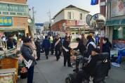 군위군, 설맞이 전통시장 장보기 행사