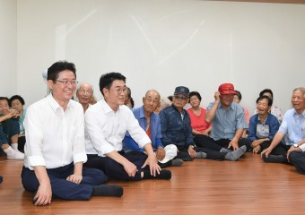 경북도, 경로당 7월 20일부터 운영 재개