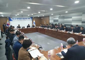 경북도, 시․군 복지업무담당과장 한자리에... 신규 복지시책 논의
